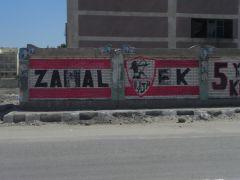 Zamalek Graffiti
