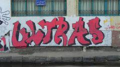 Al Ahly Graffiti